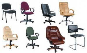 Офісні стільці та крісла